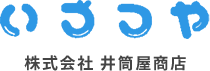 京都府木津川市加茂町の井筒屋商店|ガス・リフォーム・修理